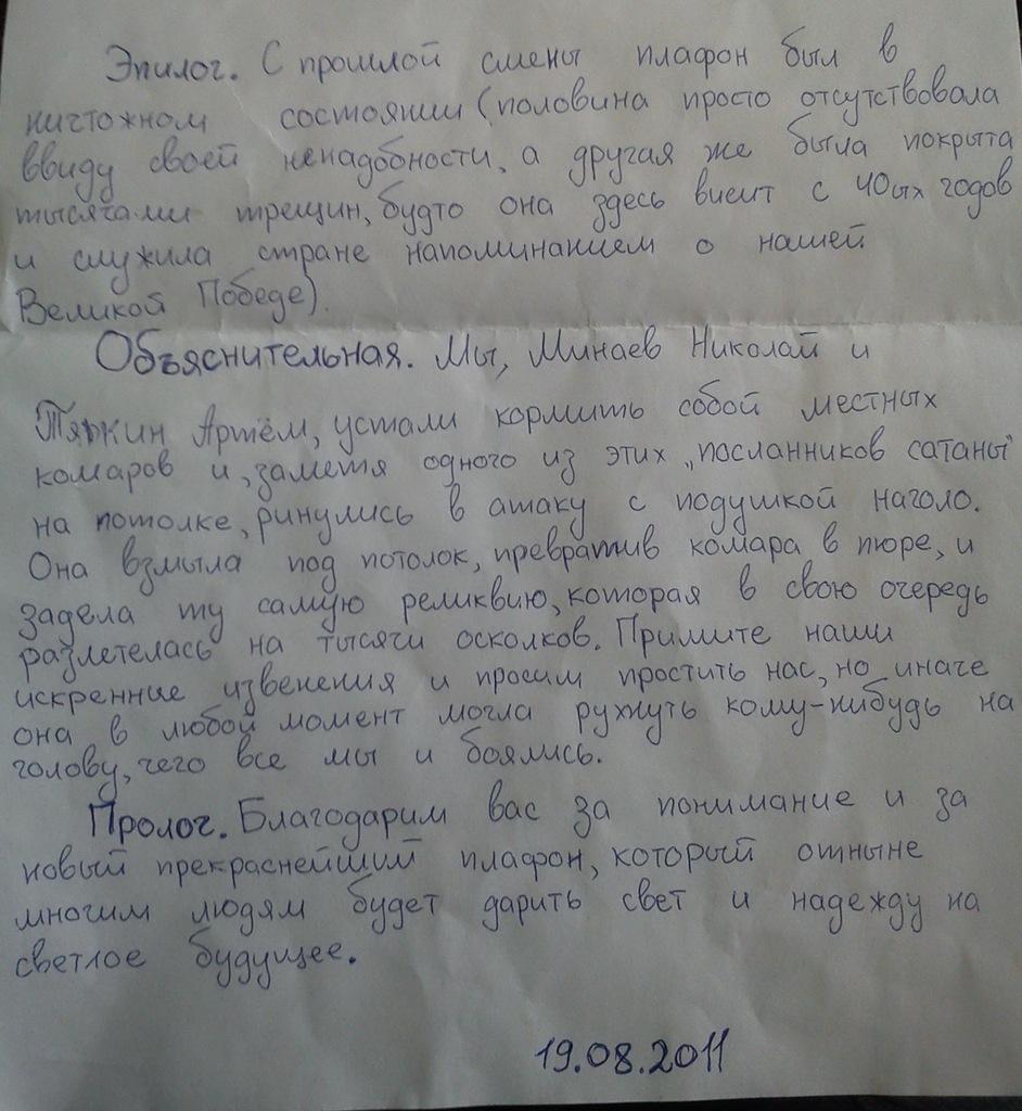 Эротика дама изменила прям в музеи с русским переводом 1 фотография