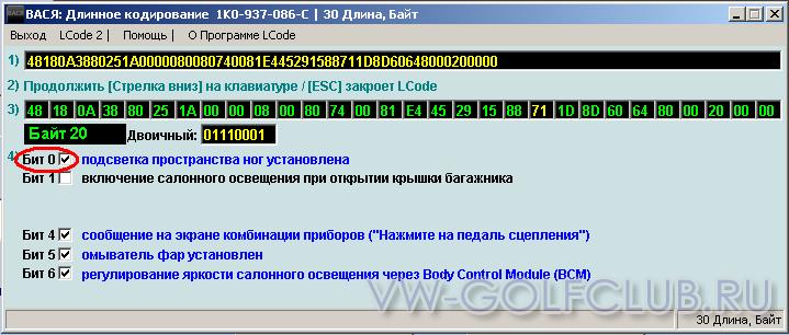 http://vw-golfclub.ru/forum/imagehosting/2012/02/11/72014f35ee5d9d64e.png