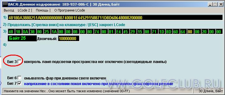 http://vw-golfclub.ru/forum/imagehosting/2012/02/11/72014f35eebecfa69.png