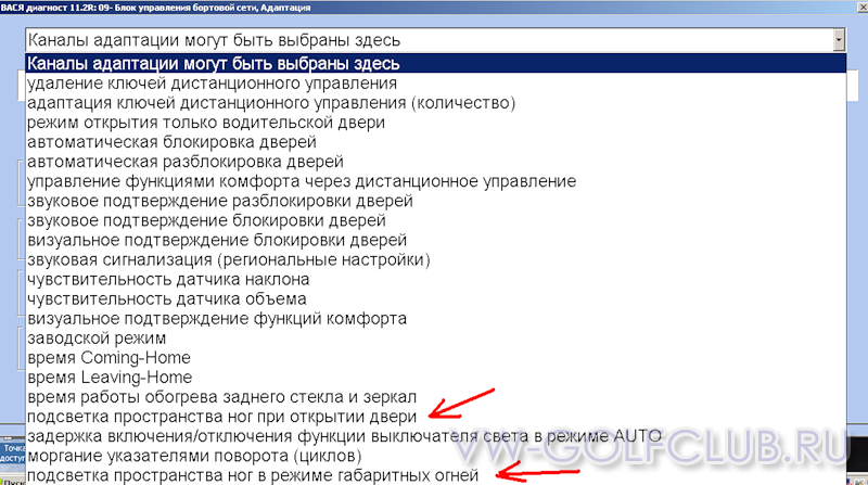 http://vw-golfclub.ru/forum/imagehosting/2012/02/11/72014f35ef0269646.png