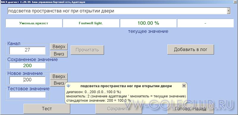 http://vw-golfclub.ru/forum/imagehosting/2012/02/11/72014f35ef27cee74.png