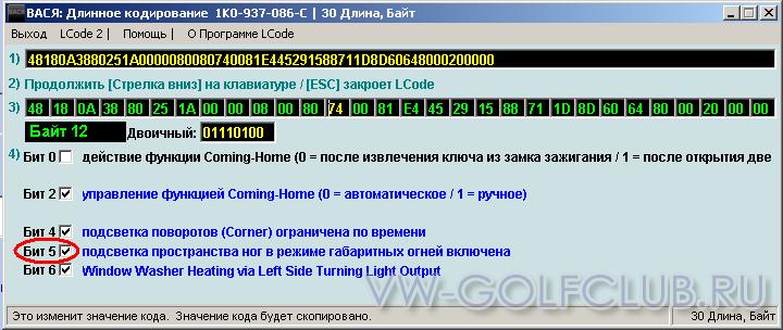 http://vw-golfclub.ru/forum/imagehosting/2012/02/11/72014f35ef4015558.png