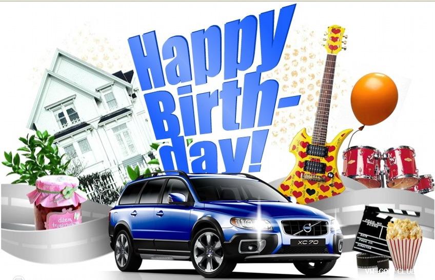 Открытка с машиной на день рождения мужчине